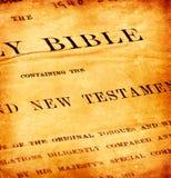 Βίβλος ιερή Στοκ Εικόνα