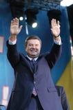 Βίκτωρ yanukovych στοκ φωτογραφίες με δικαίωμα ελεύθερης χρήσης