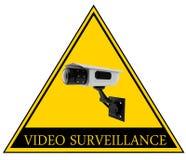 βίντεο επιτήρησης σημαδιών ελεύθερη απεικόνιση δικαιώματος