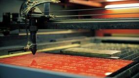 Βίντεο εργαλείων εργασίας lazer graving φιλμ μικρού μήκους