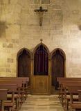 βαπτιστική εκκλησία John $matera ST τ& Στοκ Εικόνες