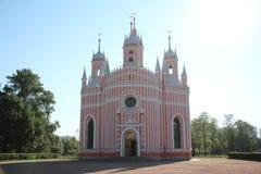 βαπτιστικό παλάτι Άγιος John εκκλησιών chesme Στοκ Φωτογραφίες