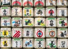 Βαρέλια χάρης στην ιαπωνική λάρνακα Στοκ φωτογραφίες με δικαίωμα ελεύθερης χρήσης