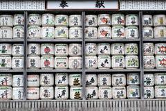 Βαρέλια χάρης στην ιαπωνική λάρνακα Στοκ Φωτογραφίες