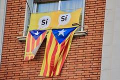 Βαρκελώνη, Ισπανία, Καταλωνία Στοκ φωτογραφίες με δικαίωμα ελεύθερης χρήσης