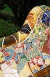 Βαρκελώνη guell parc Στοκ φωτογραφίες με δικαίωμα ελεύθερης χρήσης