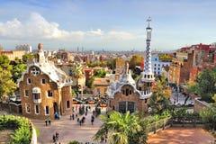 Βαρκελώνη - Parc Guell Στοκ φωτογραφία με δικαίωμα ελεύθερης χρήσης
