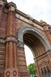 Βαρκελώνη Arco de Triunfo Στοκ Εικόνα
