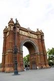 Βαρκελώνη Arco de Triunfo Στοκ φωτογραφίες με δικαίωμα ελεύθερης χρήσης