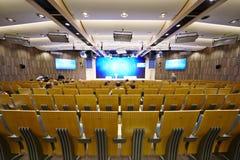 Βασική αίθουσα συνδιαλέξεων στο διεθνές κέντρο πολυμέσων Στοκ εικόνα με δικαίωμα ελεύθερης χρήσης