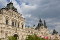 βασικό κατάστημα της Μόσχα&si Στοκ φωτογραφίες με δικαίωμα ελεύθερης χρήσης