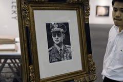 Βασιλιάς της Ταϊλάνδης Rama ΙΧ Στοκ εικόνα με δικαίωμα ελεύθερης χρήσης