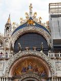 Βασιλική Αγίου Mark ` s, Βενετία, Βένετο, Ιταλία στοκ εικόνα