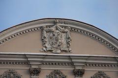 Βασιλική εραλδική κάλυψη των όπλων Στοκ εικόνα με δικαίωμα ελεύθερης χρήσης