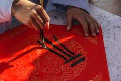 βασισμένη καλλιγραφίας χαρακτήρα κινεζική στενή ακραία σιταριού χεριών σύσταση φωτογραφίας ζωγραφικής εικόνας μικτή μέσο επάνω Στοκ Εικόνα
