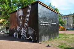 Βασιλιάς του BB γκράφιτι Στοκ Φωτογραφίες