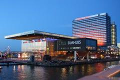 Βασιλιάς Willem-Αλέξανδρος του Άμστερνταμ Muziekgebouw που στέφει την ημέρα Στοκ εικόνες με δικαίωμα ελεύθερης χρήσης