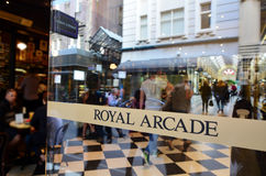 Βασιλικές Arcade - Μελβούρνη Στοκ εικόνα με δικαίωμα ελεύθερης χρήσης