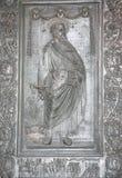 Βασιλική Αγίου Peter σε Βατικανό - εσωτερικό της διάσημης εκκλησίας Στοκ Εικόνες