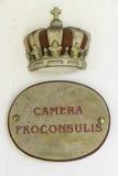 Βασιλική κορώνα Στοκ φωτογραφία με δικαίωμα ελεύθερης χρήσης