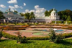 Βασιλικό πάρκο, Άγιος Πετρούπολη στοκ φωτογραφίες με δικαίωμα ελεύθερης χρήσης