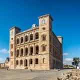 Βασιλικό παλάτι σύνθετο - Rova Antananarivo Στοκ φωτογραφίες με δικαίωμα ελεύθερης χρήσης
