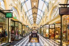 Βασιλικό Arcade Μελβούρνη Στοκ Φωτογραφίες