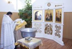 Βαφτισμένος στη Ορθόδοξη Εκκλησία Στοκ Φωτογραφίες