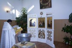 Βαφτισμένος στη Ορθόδοξη Εκκλησία Στοκ Εικόνες