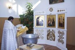 Βαφτισμένος στη Ορθόδοξη Εκκλησία Στοκ φωτογραφίες με δικαίωμα ελεύθερης χρήσης