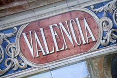 Βαλένθια, Plaza de Espana  Σεβίλη Στοκ Εικόνα