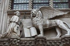 Βενετία. Στοκ εικόνα με δικαίωμα ελεύθερης χρήσης