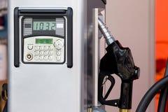 βενζινάδικο τροφών αυτοκινήτων σας Στοκ Φωτογραφία