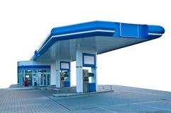 βενζινάδικο τροφών αυτοκινήτων σας Στοκ φωτογραφίες με δικαίωμα ελεύθερης χρήσης