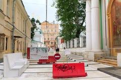 Βελτίωση της για τους πεζούς ζώνης στην ιστορική περιοχή της Μόσχας, Ρωσία στοκ εικόνες
