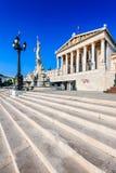 Βιέννη, Αυστρία - το Κοινοβούλιο Στοκ Εικόνες