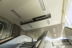 Βιέννη u-Bahn Στοκ Φωτογραφία