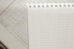 Βιβλίο και σημειωματάριο για τα αρχεία στοκ φωτογραφία με δικαίωμα ελεύθερης χρήσης