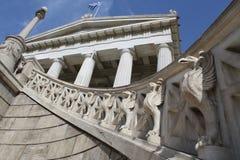 βιβλιοθήκη της Αθήνας ε&thet Στοκ εικόνα με δικαίωμα ελεύθερης χρήσης