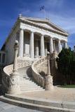 βιβλιοθήκη της Αθήνας ε&thet Στοκ φωτογραφίες με δικαίωμα ελεύθερης χρήσης