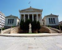 βιβλιοθήκη της Ελλάδας  Στοκ εικόνα με δικαίωμα ελεύθερης χρήσης