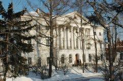 βιβλιοθήκη του Ιρκούτσ&kap Στοκ Εικόνες