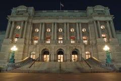 Βιβλιοθήκη του Κογκρέσου Μέγιστη βιβλιοθήκη στις Ηνωμένες Πολιτείες στοκ φωτογραφία με δικαίωμα ελεύθερης χρήσης