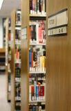 βιβλιοθήκη Στοκ φωτογραφίες με δικαίωμα ελεύθερης χρήσης