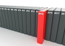 Βιβλία έτους - 2015 Στοκ Εικόνες