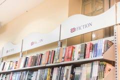 βιβλία αγγλικά στοκ φωτογραφίες με δικαίωμα ελεύθερης χρήσης