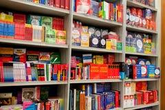 Βιβλία σε ένα βιβλιοπωλείο Στοκ φωτογραφία με δικαίωμα ελεύθερης χρήσης