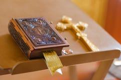 Βιβλίο εκκλησιών Στοκ φωτογραφία με δικαίωμα ελεύθερης χρήσης