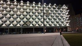 βιβλιοθήκη βασιλιάδων fahd Στοκ Εικόνα