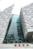 Βιβλιοθήκη πόλεων Guangzhou, Guangdong, Κίνα Στοκ Εικόνα